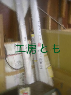 20180117_09.JPG
