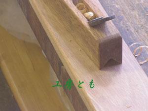 20100129-040.jpg