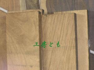 20100202-013.jpg