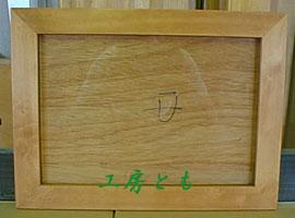 20100413-02.jpg