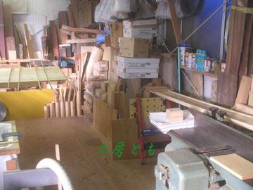 20110318-061.jpg