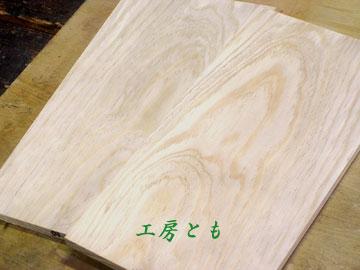 20110517-089.jpg