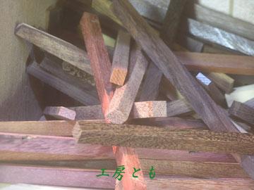 20110701-034.jpg