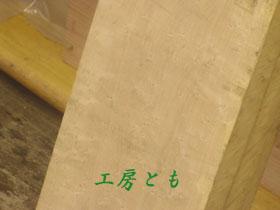20110830-008.jpg