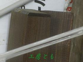 20110830-135.jpg