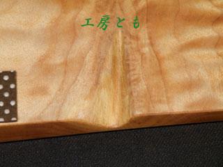 20110916-354.jpg