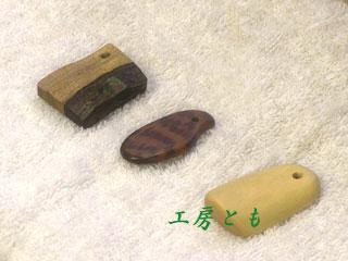 20110920-004.jpg