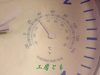 201110110-022.jpg
