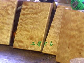 20111014-004.jpg