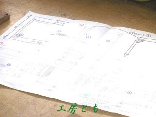 20111223-077.jpg