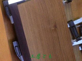 20120302-079.jpg