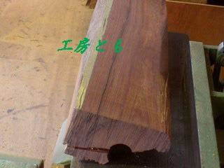 20120410-014.jpg