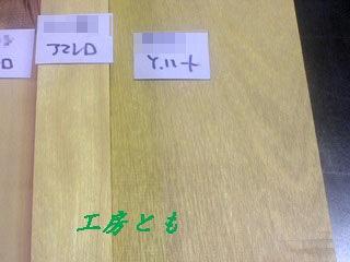 20120413-028-59f01.jpg