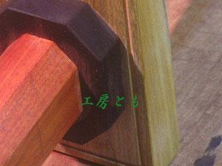 20120616-045.jpg