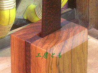 20120626-031.jpg