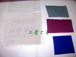 20120710-010.jpg
