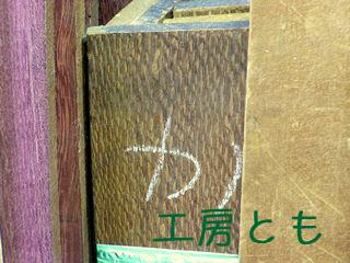 20170515_09.jpg