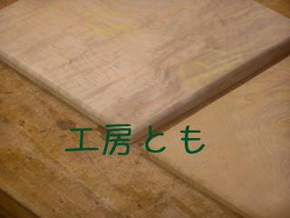 20170809_01.JPG