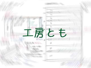 20170913_01.jpg