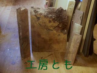 20170913_09.JPG