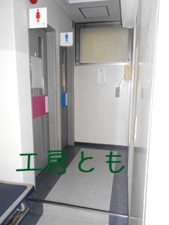 20170923_06.JPG