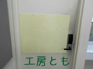 20170923_07.JPG