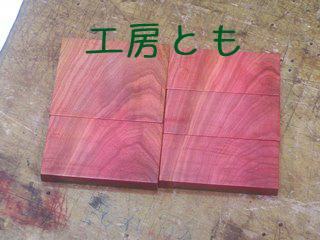 20171011_07.JPG