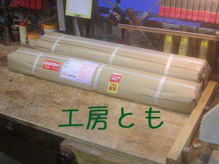 20171022_10.JPG