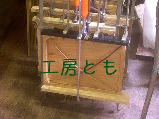 20171115_10.JPG