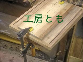 20171125_03.jpg