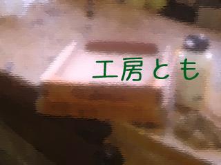 20171201_05.JPG