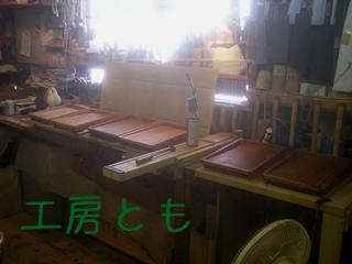 20171218_01.JPG