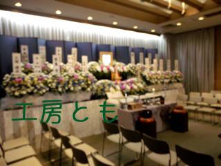20171230_01.JPG