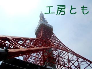20171230_04.JPG
