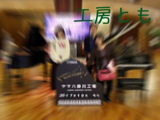 20171230_05.JPG