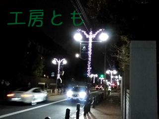 20171230_14.jpg