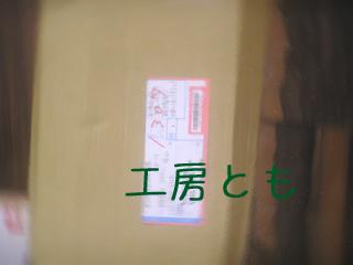 20180117_02.JPG