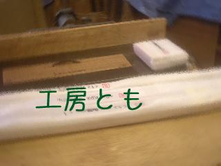 20180117_03.JPG
