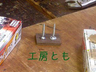 20160703_8.jpg