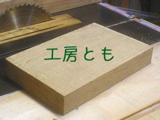 20160715_02.jpg