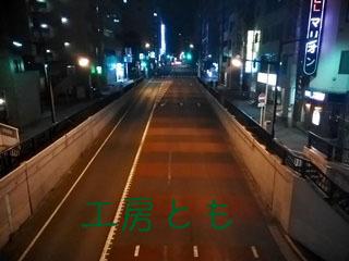 20170103_03.jpg