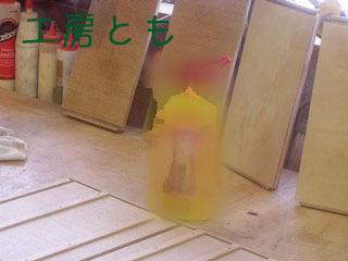20170115_07.jpg
